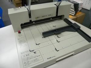 プラス製 断裁機 PK-513L