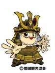 「ゆるキャラ」都城十字丸くん