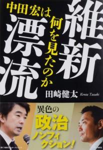 5月24日(金)発売!