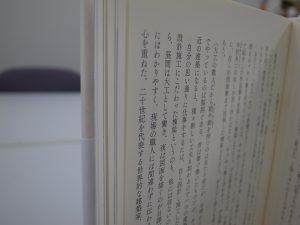 裁ち落としぎりぎりまで本文が印刷されています。