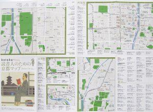 読書人のための京都マップ
