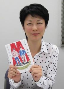 中村安希さんと『リオとタケル』