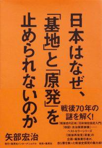 kichitogenpatsu_obi