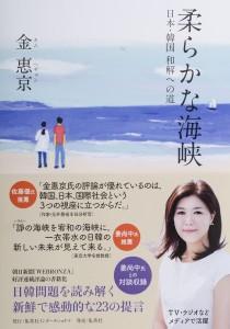 yawarakanakaikyo_obi
