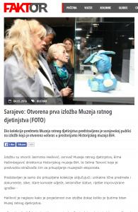 展示会を報じるボスニア・ヘルツェゴビナのニュースサイトFAKTOR
