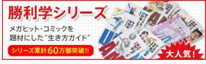 banner_syourigaku_big